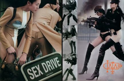 goetia_girls_malphas_lemegeton_succubus_police_girl_chen_population_control