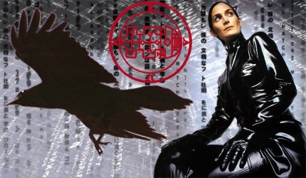 goetia_girls_raum_matrix_trinity_cyber_goth_girl_succubus_of_faustus_crow